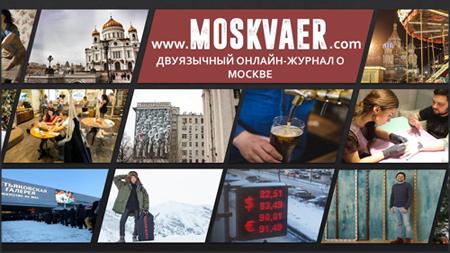 Moskvaer 2.3